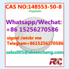 Anhui Rencheng Technology Co., Ltd.