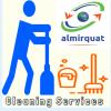 Al-Mirquat Trading & Contracting W.L.L.