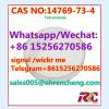 Anhui Rencheng Technology Co., Ltd.