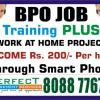 Tips to make income Rs. 200/- Per hour  | BPO JOB Training | Plus Project | 2147