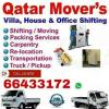 Shifting/ Moving / Packing Services/ Carpentry/ Re-location/Transportation/ Truck/Pickup