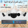 Cctv Installation System (Secuview Brand)