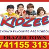 Kidzee School   Contact  for Admission on 7411553131   1979  