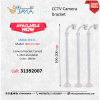 CCTV CAMERA BRACKET/STAND
