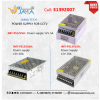 CCTV POWER SUPPLY-SMPS