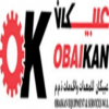 Best Construction Equipment & Service Providers in Qatar - OBAIKANS