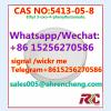 CAS 5413-05-8