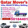 Doha moving shifting service   call me.+974 50184401