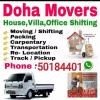 We do home, villa office moving/shifting.50184401