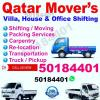 Qatar moving shifting service Carpenter furniture fixing houses villa office. 50184401