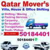 Call me.  50184401We do home, villa office moving/shifting. We are expert to move all kinds of hou