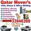 Movers & packers doha call 33946369