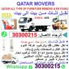 Qatar Moving And Shifting Service