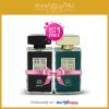 Ruky Perfumes Buy 1 Get 1 Summer Special Offer, Buy Dutch Green and Get Dutch Black