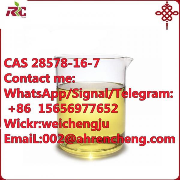Qatar Actavis Promethazine With Codeine Purple Cough Syrup
